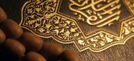 جلسه قرائت قرآن کریم توسط استاد حاجیان شب ۲۹ ماه مبارک رمضان