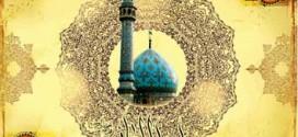 توقّع امام زمان(ع) از شیعیان و محبان آن حضرت