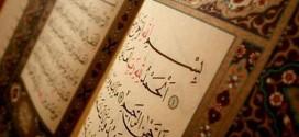 آثار تلاوت قرآن در کلام امام صادق علیه السلام