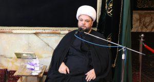 عکس | روز سوم محرم 1439 بیت الحسن المجتبی (ع)
