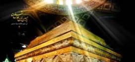 تفاوت مؤمن با منافق در کلام امام حسین(علیه السلام)