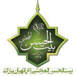 logo-beitolhasan