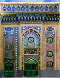 بیت الحسن المجتبی